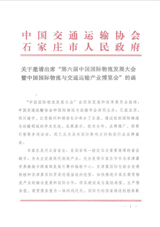 文件10.JPG