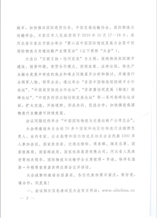 文件20.JPG