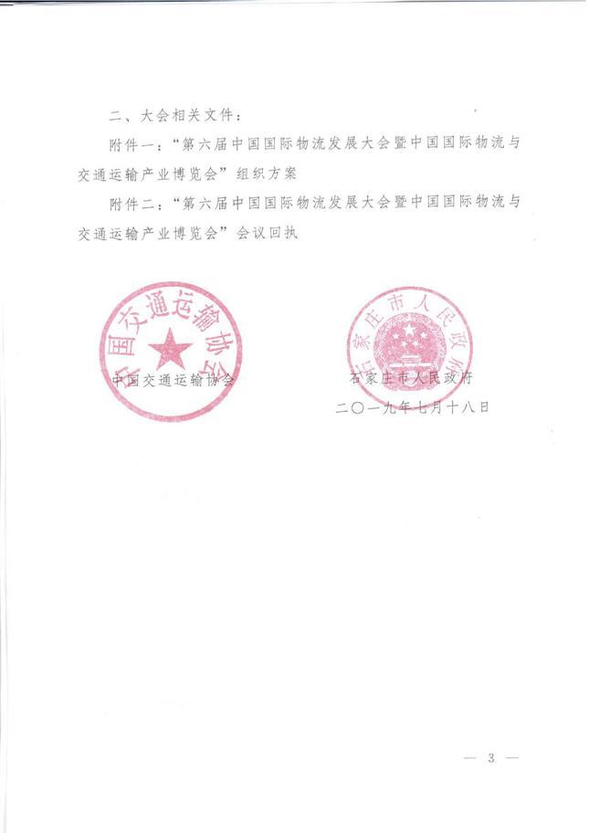 文件30.JPG